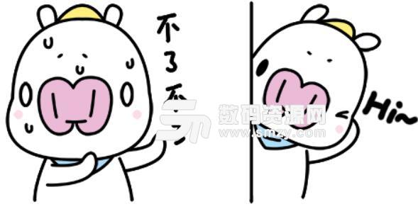 小萌马mimo表情包高清版(有趣的可爱表情) 无水印版