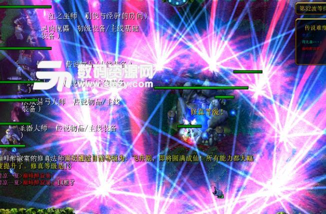 勇敢者的游戏2.68d暮光审判正式版(魔兽防守地图) 通用版