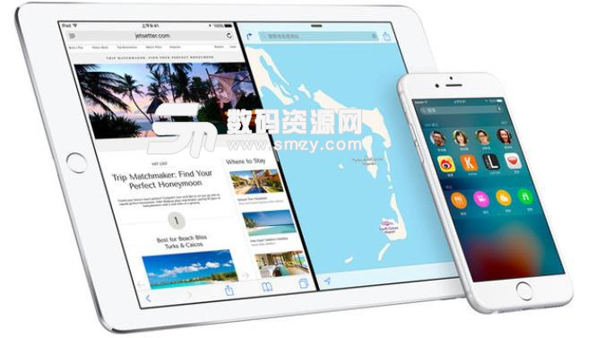苹果ios13固件官方版截图