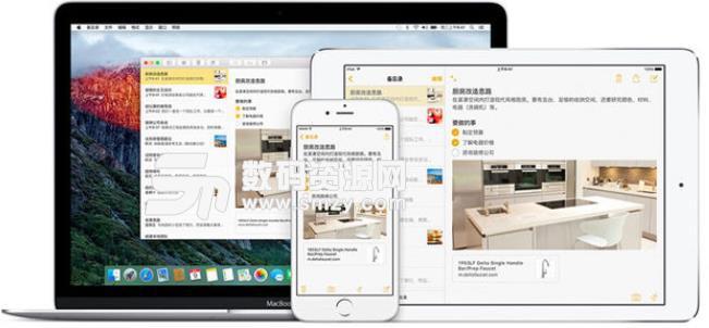 蘋果ios13固件官方版下載