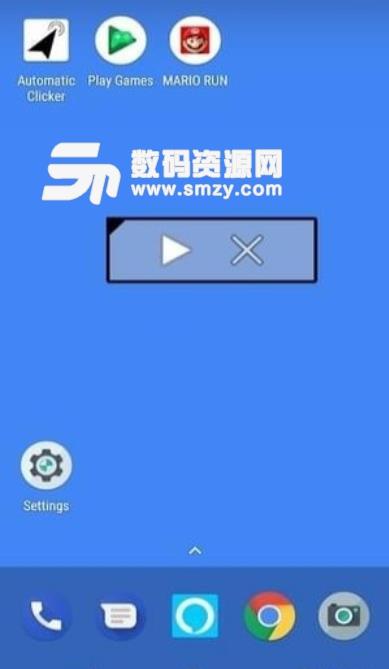 屏幕自动点击助手app下载