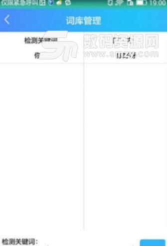 允晨QQ自动回复下载