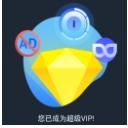 GO双开app去广告版