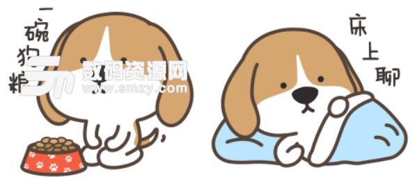 呆萌发财狗表情包高清版(可爱小狗表情) 无水印版图片