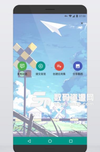 酷安市场APP安卓版下载