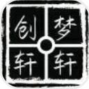 影視搶先看app(熱門影視搶先看) v1.0 安卓版