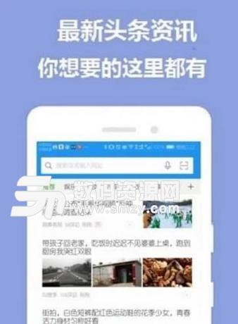 zeus浏览器app