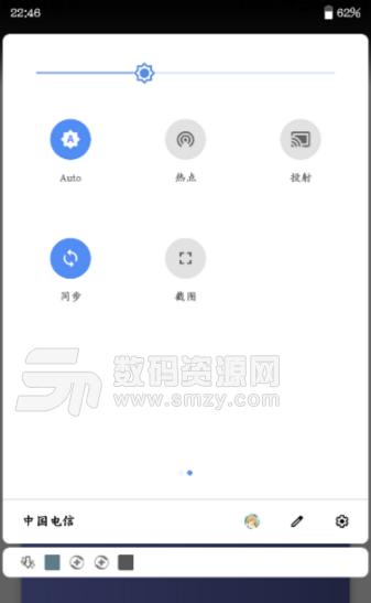 影子系统安卓汉化版