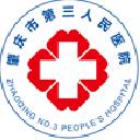 肇庆市第三人民医院安卓版