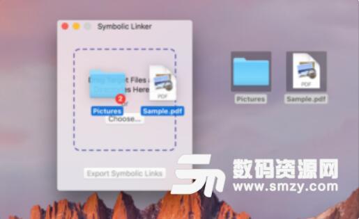 Symbolic Linker免费版