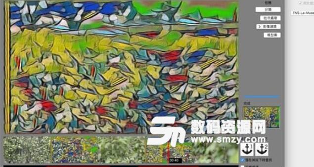Scene Selector官方版