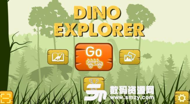 恐龙探险家手游安卓版下载