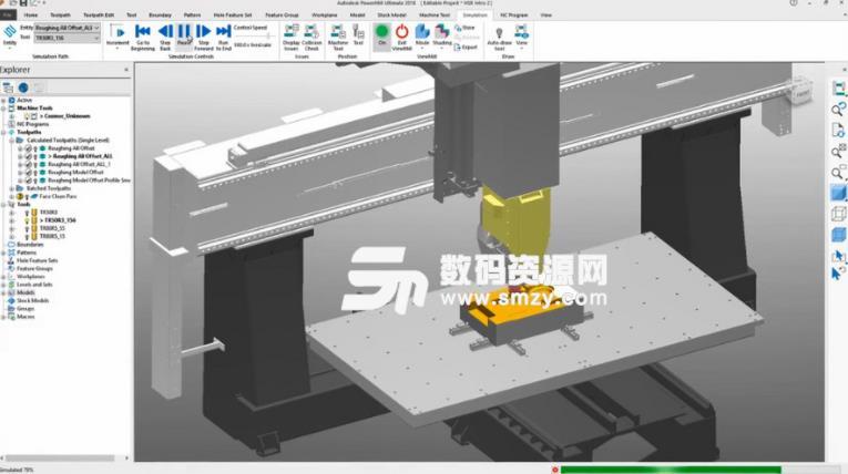 Autodesk PowerMill2019破解版