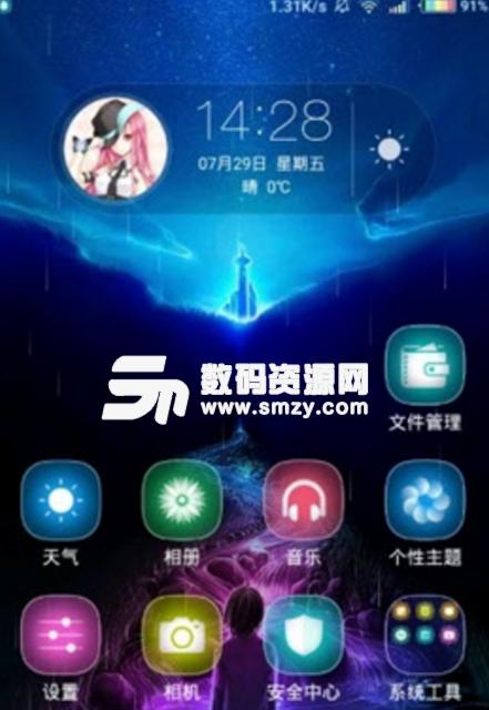 QQ动态手机壁纸安卓版下载