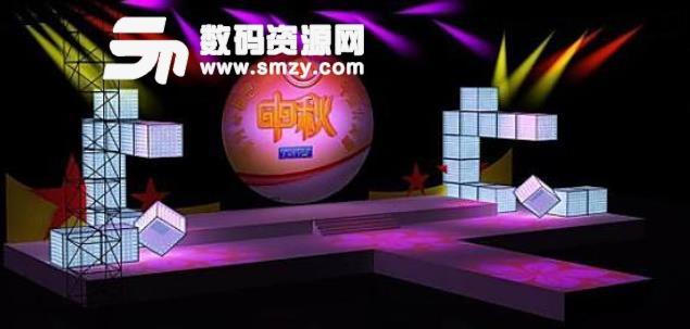 2018浙江卫视中秋晚会直播APPv3.0.1 安卓手