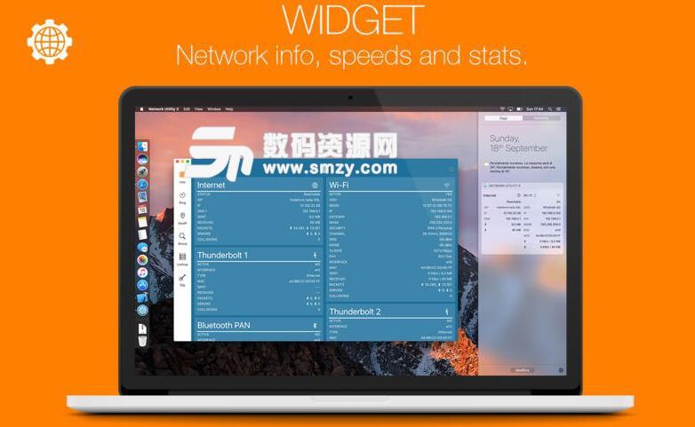 Network Utility X 7.0 Mac特色