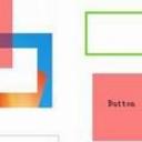 炫彩界面库电脑版(UI设计器) v2.4 官方版
