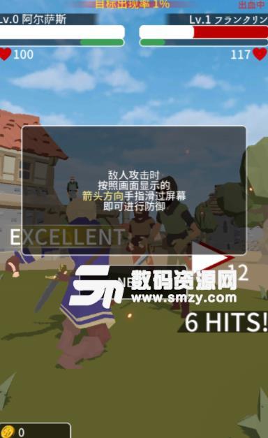 恶棍复仇者汉化版图片
