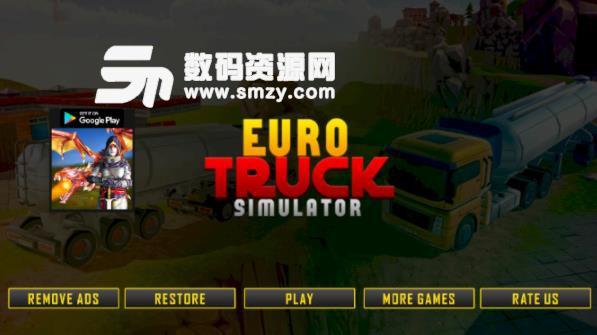 欧元卡车模拟器手游最新版下载