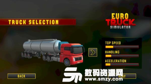 欧元卡车模拟器手游最新版