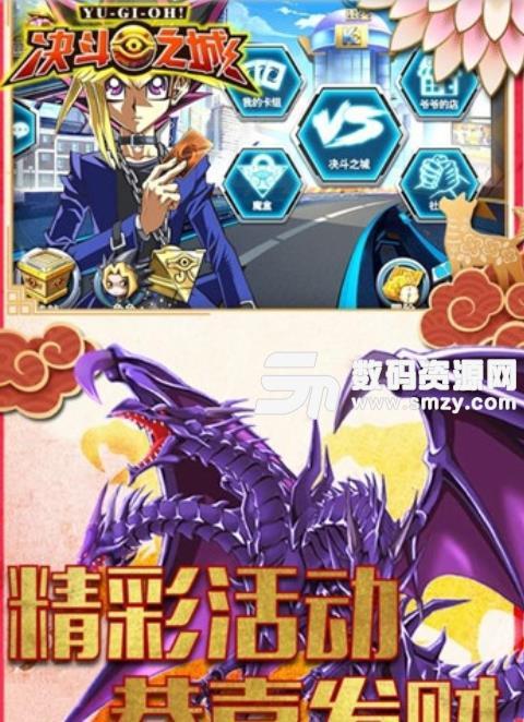 决斗之城2手游安卓版下载