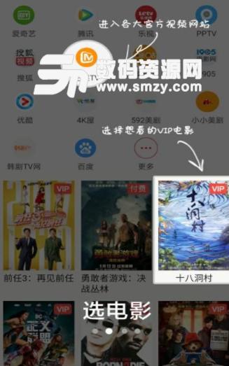 蓝龙浏览器app手机版