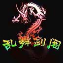 亂舞劍閣血戰沙場1.3E正式版