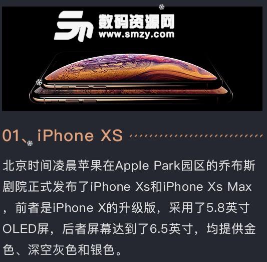苹果8plus 11.4固件介绍