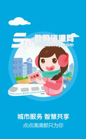 宜春手机台安卓版