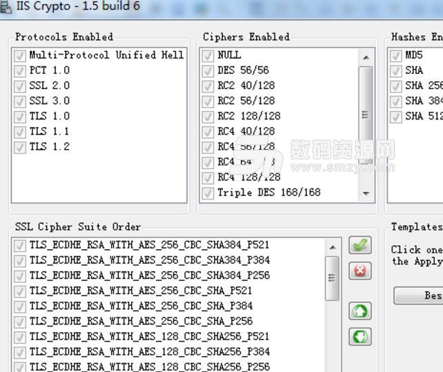 沃通IIS漏洞修复工具官方版截图
