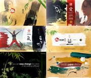 中国风水墨图文展示宣传片AE模板
