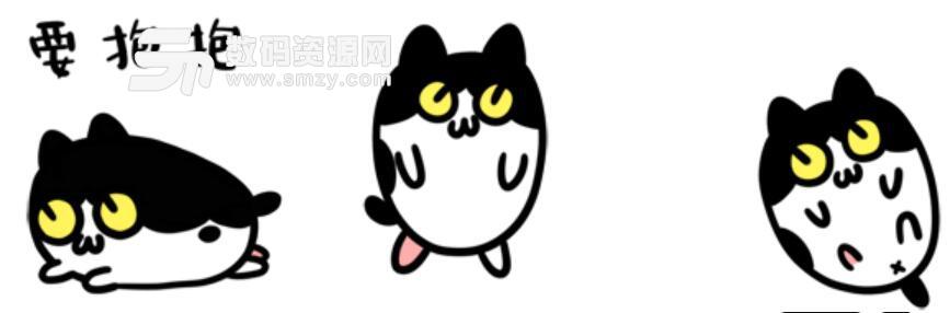 粽子喵2家庭高清印版版(可爱小猫要抱抱)开心动态不无水表情添加表情包图图片