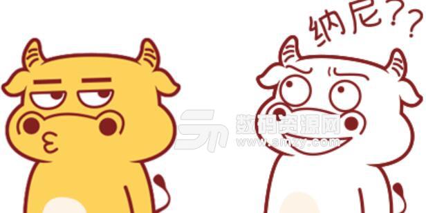 首页 软件下载 联络聊天 qq 表情 > 鼻孔牛表情包高清版下载  方法一图片