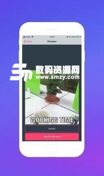 Gif图制作工具app特色