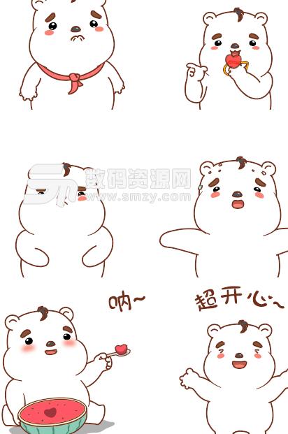 首页 软件下载 联络聊天 qq 表情 > 卷熊君表情包下载  关于卷熊君的