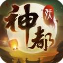 神都夜行錄安卓果盤版(東方玄幻卡牌) v1.0.1.1 手機版