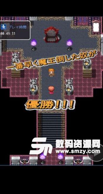 恶搞型勇者RPG手机版截图