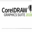 coreldraw2018完美版