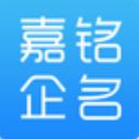 嘉铭公司起名取名安卓版