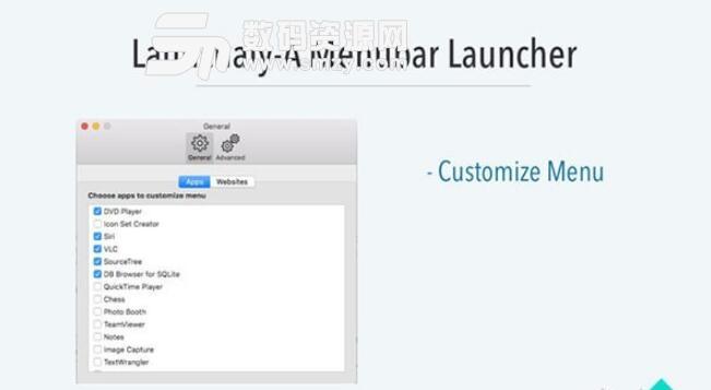 Launchaly Mac版