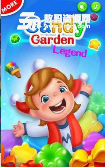 糖果花园传奇安卓版截图