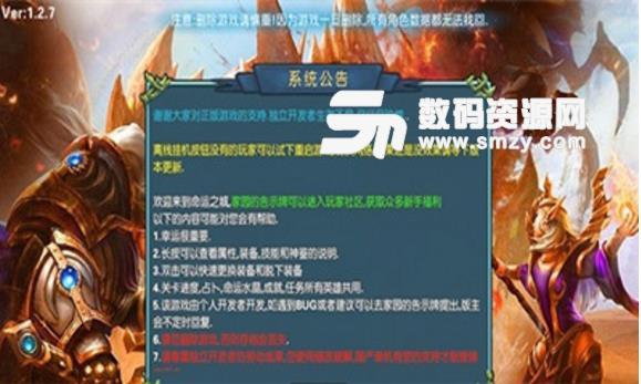 图片大小!!!!!幻想小勇士无敌秒杀免费版版