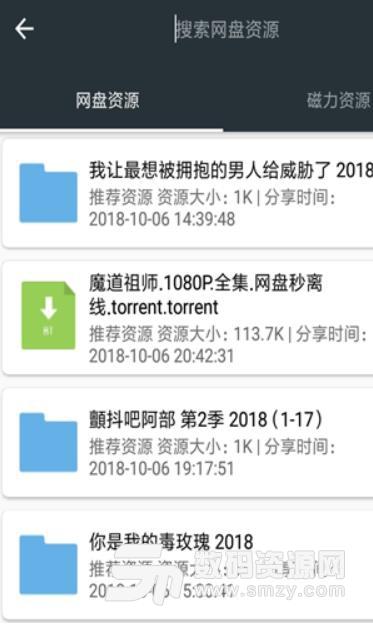 百毒云app下载