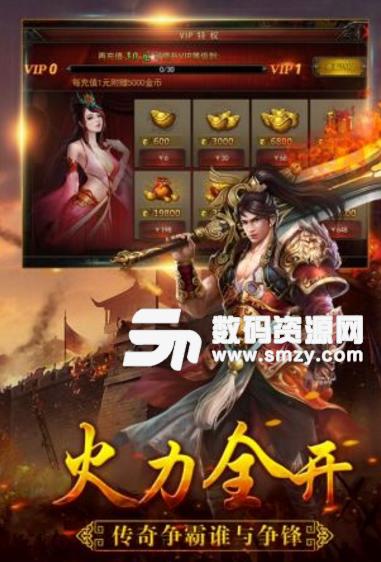 狼烟online安卓公测版最新