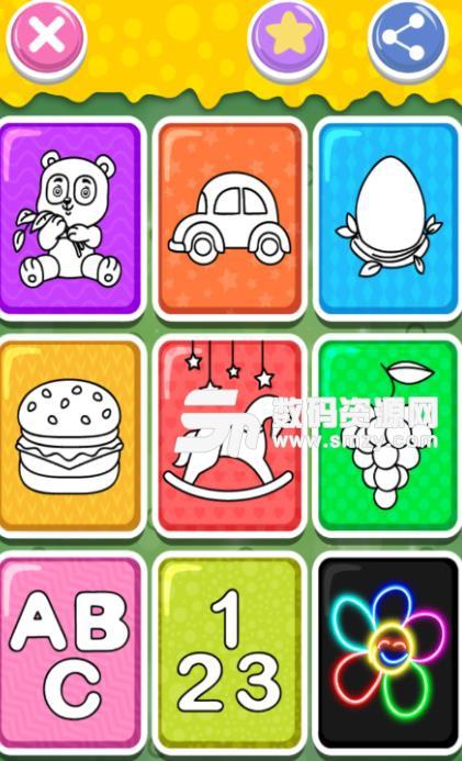 魔法宝宝画画世界app手机版(儿童启蒙画画) v1.0 安卓版