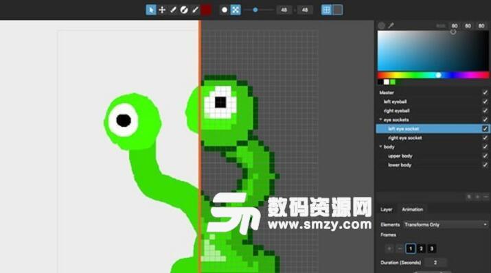 Pixelmash for mac