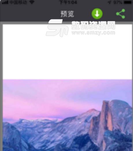 图片转成PDF苹果最新版