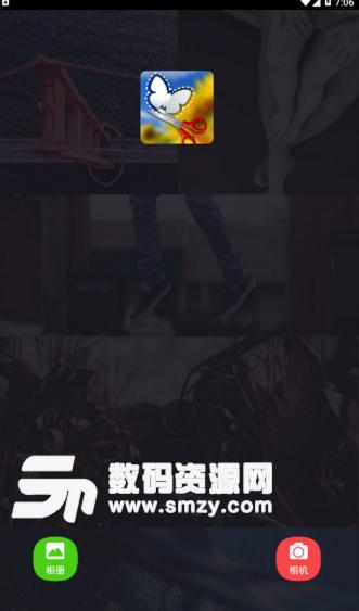 P图抠图大师手机版下载