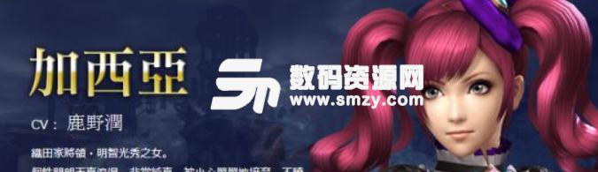 无双大蛇3加西亚招式分析及武器属性玩法推荐