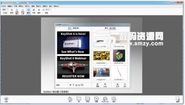 Luxion KeyShot Pro激活版